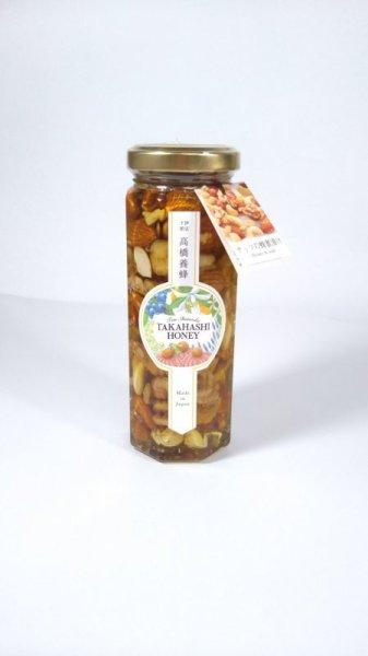 画像1: 高橋養蜂 ナッツの蜂蜜漬け 170g (1)